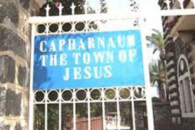 Boat Ride on Sea of Galilee / Jesus Boat + Kibbutz Tour / Golan Heights (Caesarea Phillipi) / Tel Dan/ Korazin / Mt of Beatitudes / Capernaum / Tabha/ Yardenit Baptism/Tiberias