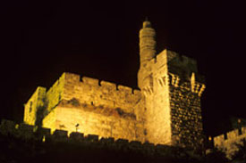 Hills of Jerusalem / City of David / House of Ciaphas / Mt Zion / Upper Room Bethlehem / Jerusalem